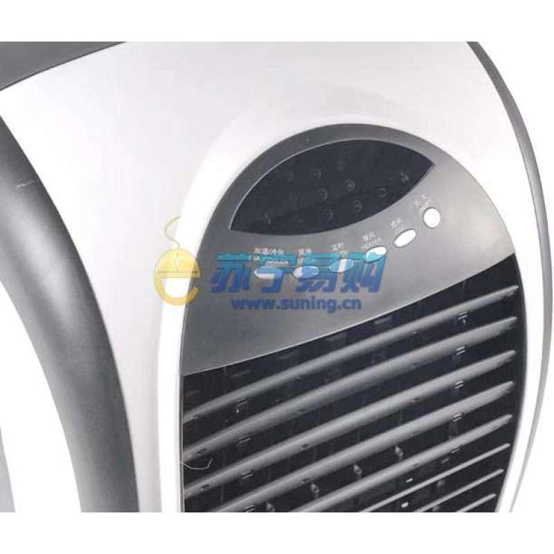 美的蒸发式冷风扇ad200-f