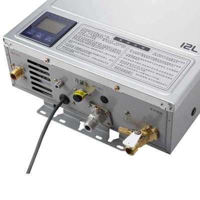 万和热水器jsq21-12v1图片
