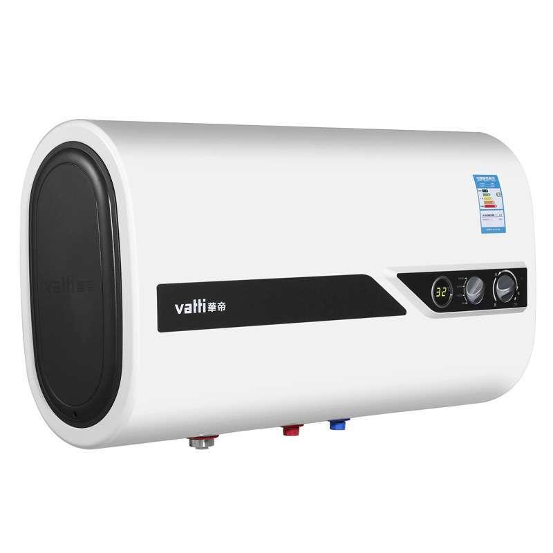 华帝电热水器djf40-tc