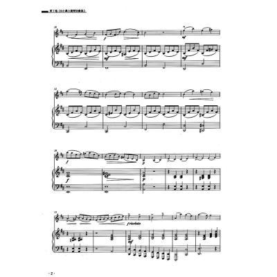 《里丁格b小调小提琴协奏曲