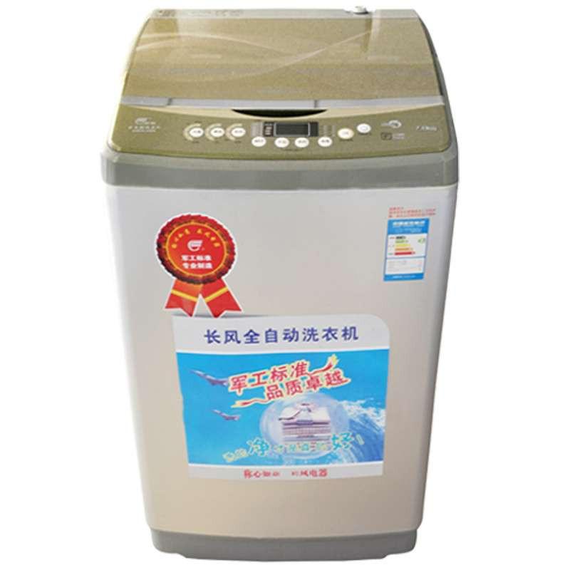 长风 XQB70-S258 7公斤 波轮洗衣机