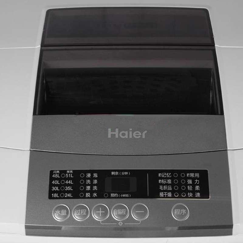 海尔洗衣机xqs60-z9288a