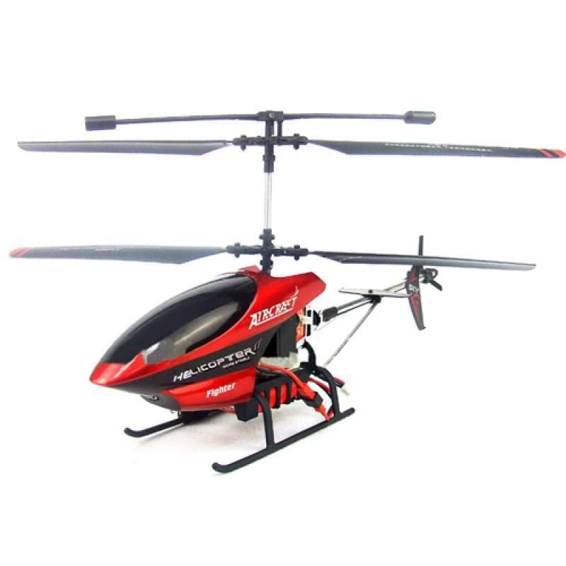 环奇遥控飞机模型852高清实拍图
