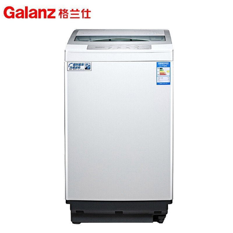 格兰仕(Galanz) XQB60-J5 6公斤 全自动波轮洗衣机