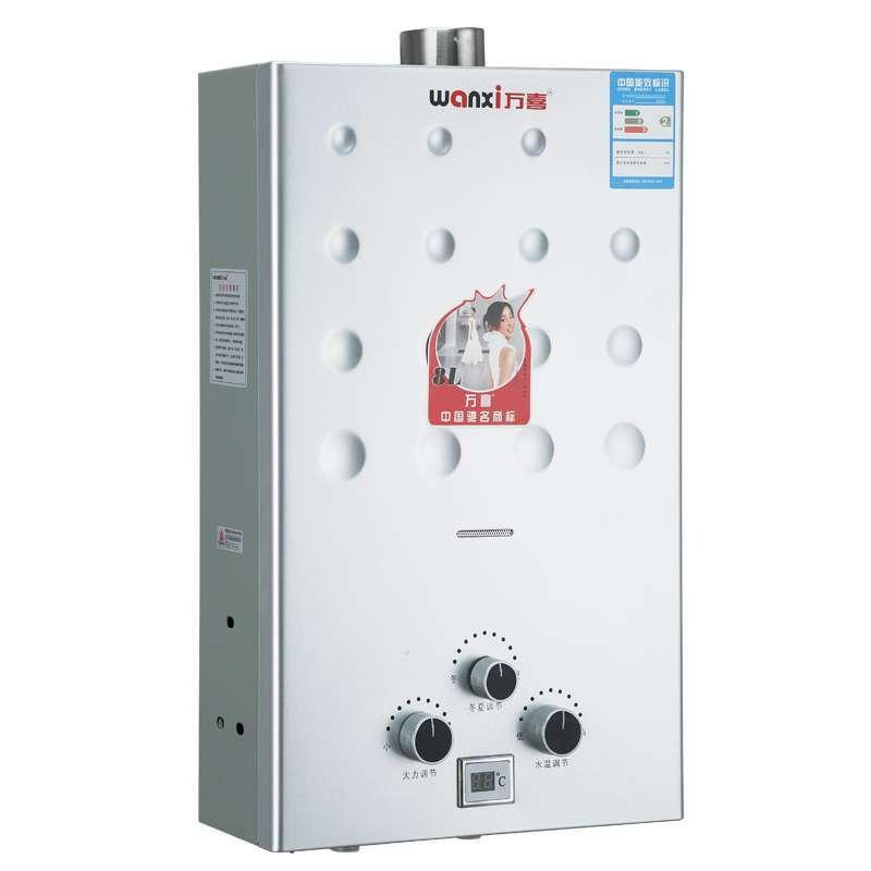 【万喜(wanxi)热水器】万喜燃气热水器jsq20-a(a10)