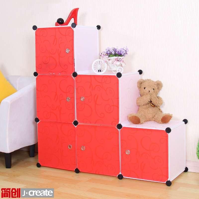 简创时尚diy创意魔片收纳柜子 客厅书房儿童房玩具收纳箱盒储物柜(白