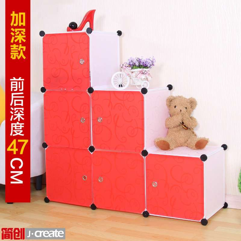 简创时尚diy创意魔片收纳柜子 客厅书房儿童房玩具收纳箱盒储物柜(蓝