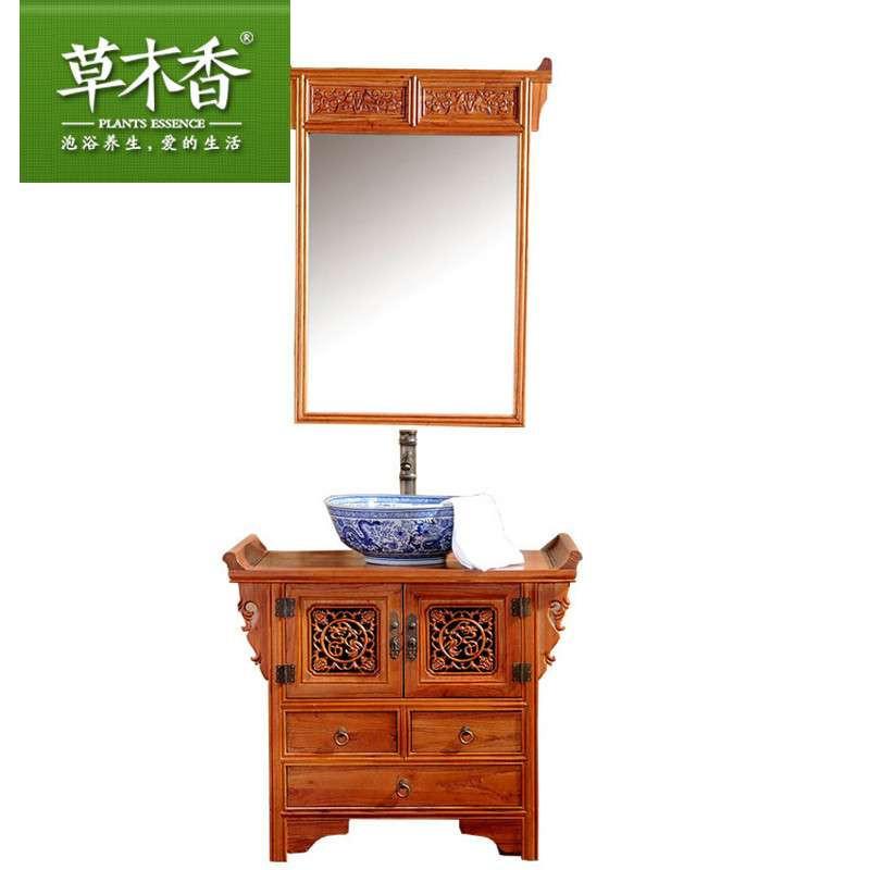 草木香椿木雕花仿古实木浴柜中式卫浴柜洗脸柜浴室柜jh3007