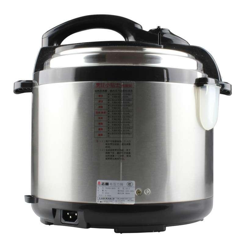 志高(chigo) 电压力锅 ybw50-90a3 微电脑式 5l 双胆