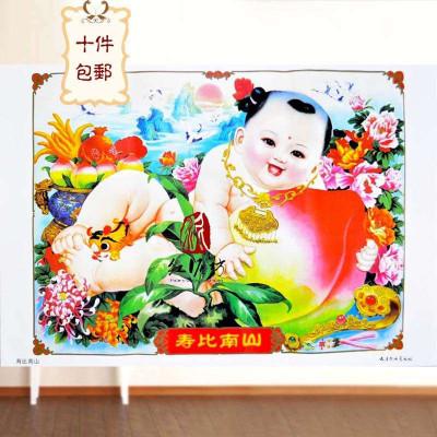 【红泥坊】杨柳青年画 寿比南山 传中国梦 娃娃海报 经典求子 祝福