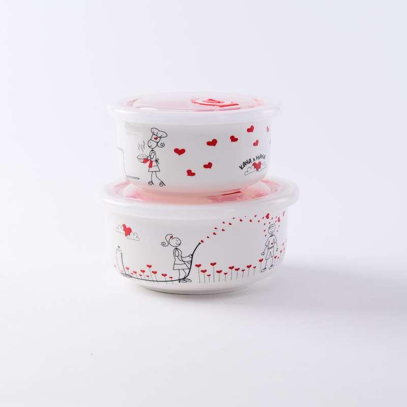 瓷 骨瓷保鲜碗便当盒套装2件套 爱情简笔画爱的香气与爱的-套装 爱