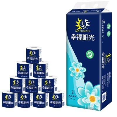 幸福阳光优质木浆3层卫生纸140g 10卷无荧光剂 13.9(满48包邮)