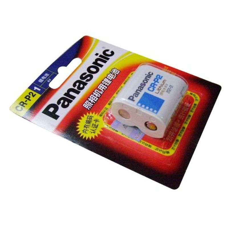 松下(panasonic) 相机用短6v锂电池单粒卡装 cr-p2w/c1b高清实拍图图片