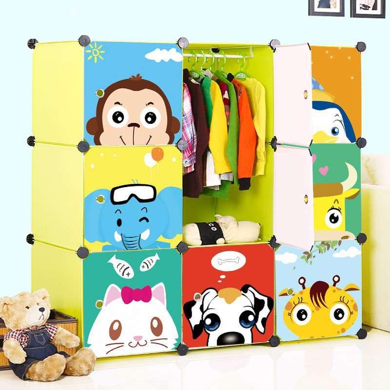 蔻丝 新款儿童宝宝环保衣柜 时尚卡通动物简易衣柜子 收纳柜 缤纷加深