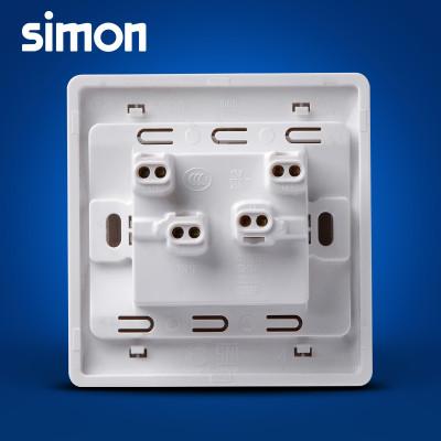 西蒙开关插座西蒙55系列双开单控开关面板带荧光正