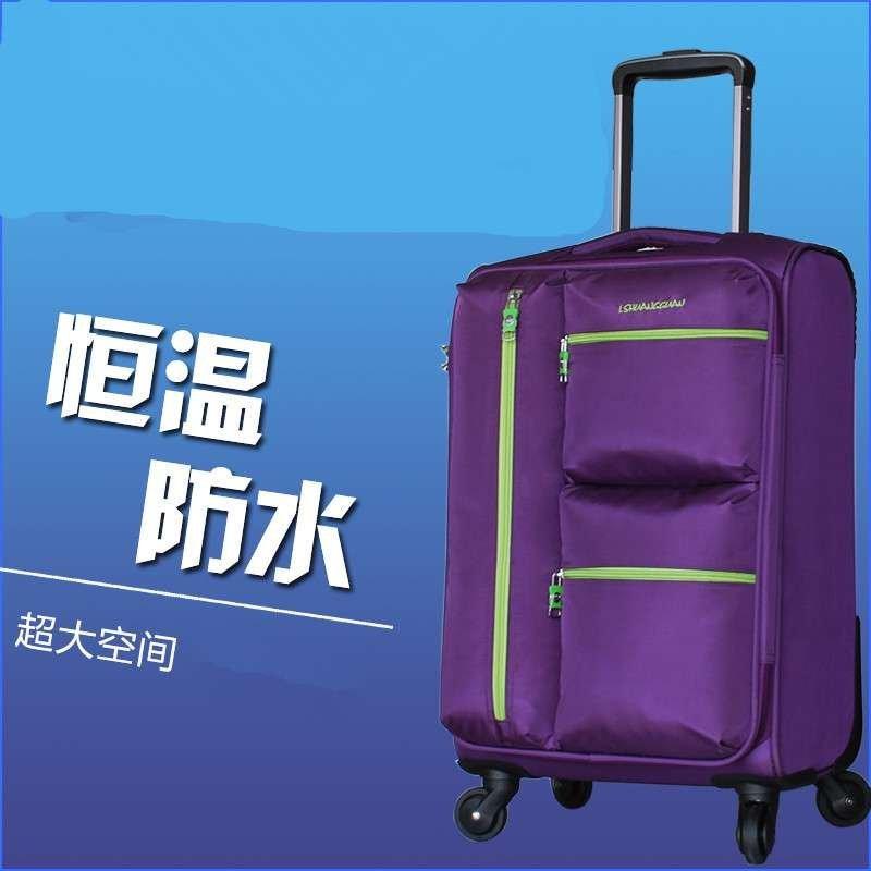 力士皇冠拉杆箱 旅行箱20寸登机箱24寸行李箱 密码箱皮箱 男女
