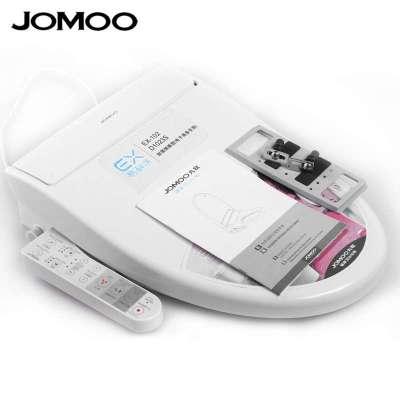 jomoo九牧智能恒温加热马桶座便器