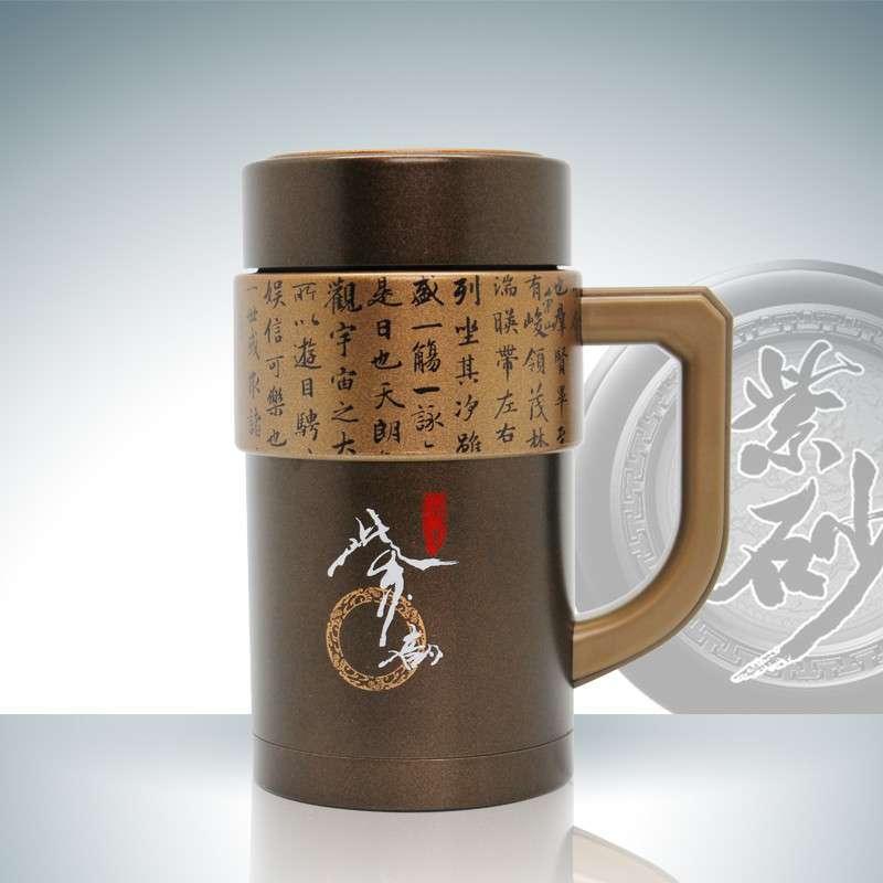茶杯杯刻字效果