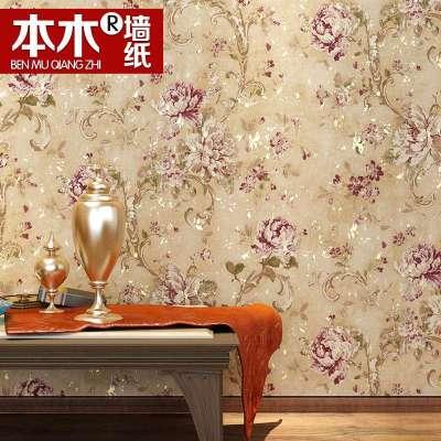 壁纸卧室房间床头客厅背景欧式复古田园大花纯纸墙纸