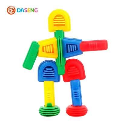 大圣玩具新软质积木塑料/胶制儿童益智拼插积木柔软积木多项式连接
