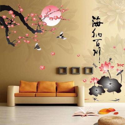 沙发背景墙装饰画 书房客厅电视墙纸背景墙贴画ay897