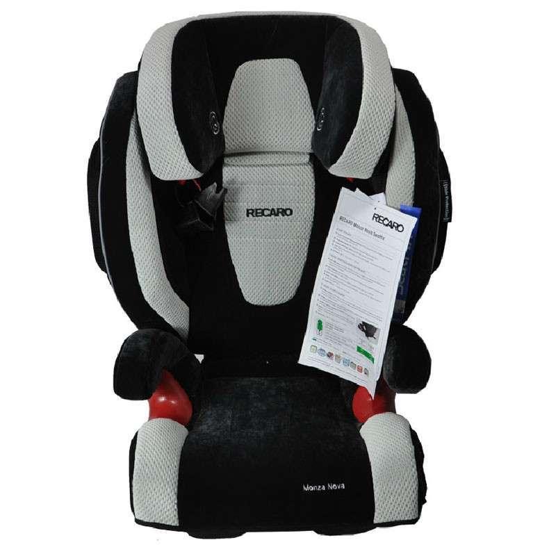 德国瑞凯威recaro monza seatfix莫扎特儿童汽车安全座椅 灰黑