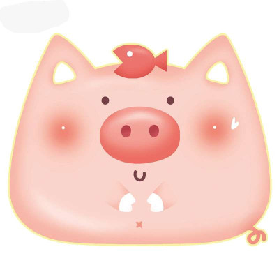 卡通粉色可爱小猪头