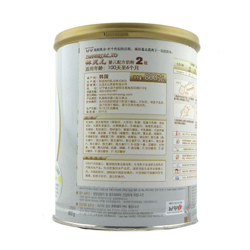 【棕邦原装进口婴幼儿奶粉专卖店】林贝儿xo 2段3罐装