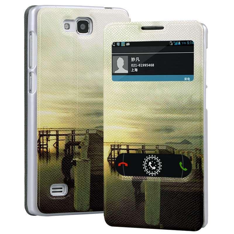 妙凡(meauvan)华为c8816手机保护套