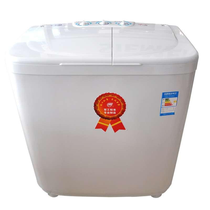 长风 XPB72-28BS 7.2公斤 双缸洗衣机