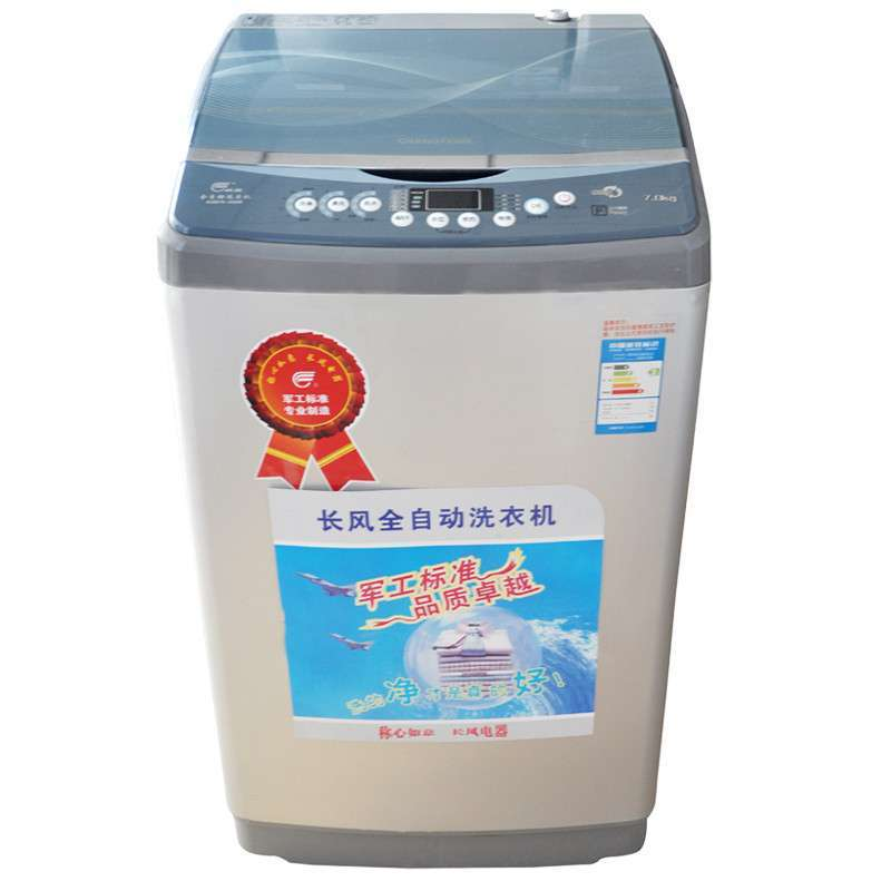 长风 XQB70-G208 7公斤 波轮洗衣机