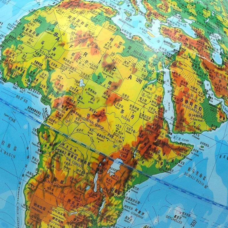 2014年32cm高清平面两用地形地貌教学地球仪 标准地理