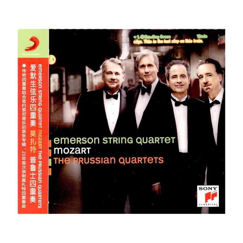 爱默生弦乐四重奏莫扎特:普鲁士四重奏(cd)
