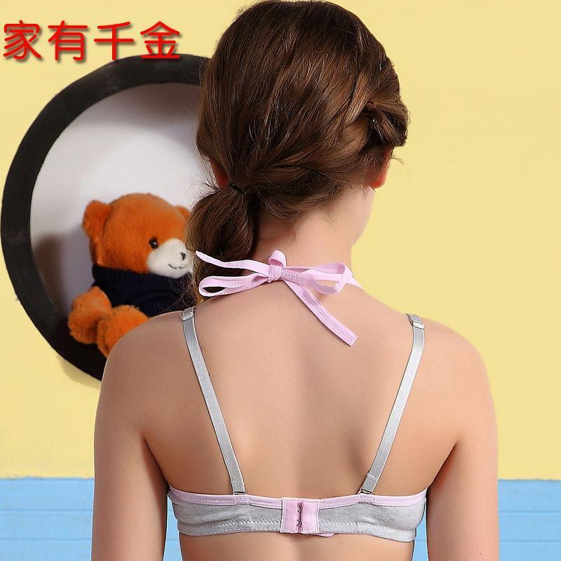 特色两用肩带 纯棉干爽纯色发育期无钢圈少女文胸罩中学生内衣低心位图片