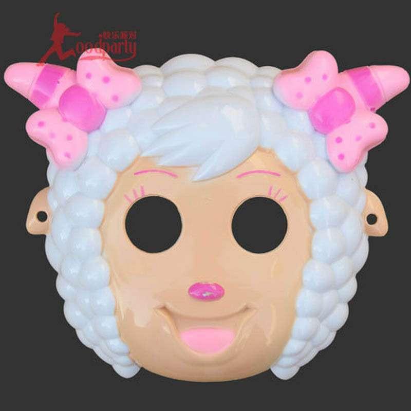 儿童卡通边框喜羊羊