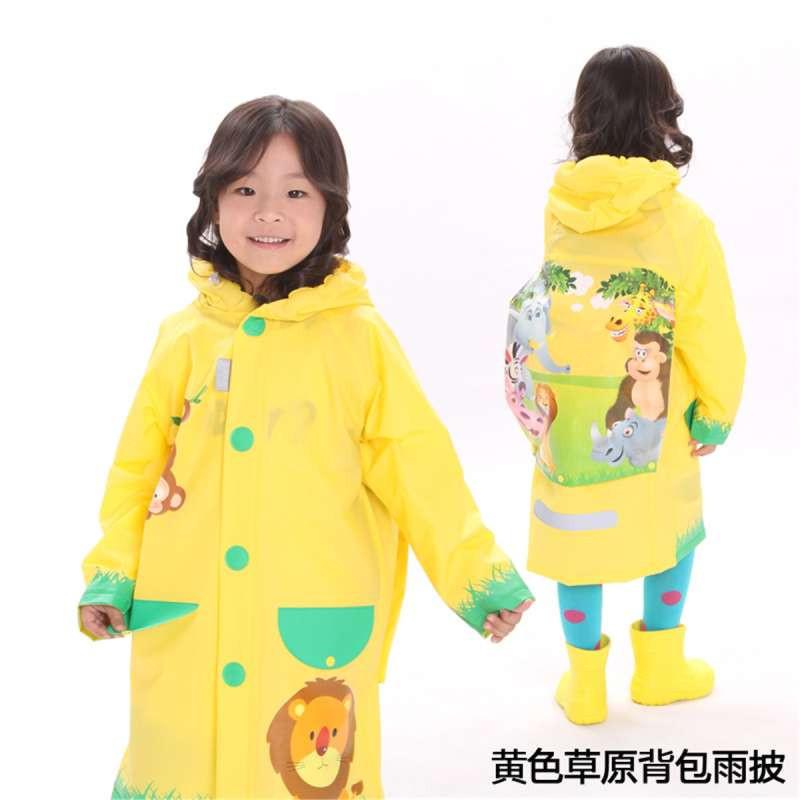跃高时尚可爱日本加厚连体男女小学生儿童雨衣套装带书包位超软儿童