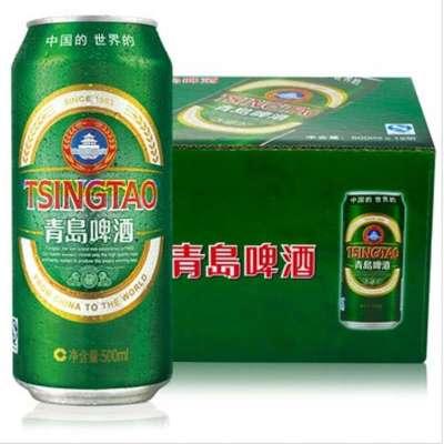 也淘酒 青岛(tsingtao)啤酒 经典 10度500ml 12听 整箱装 青岛啤酒