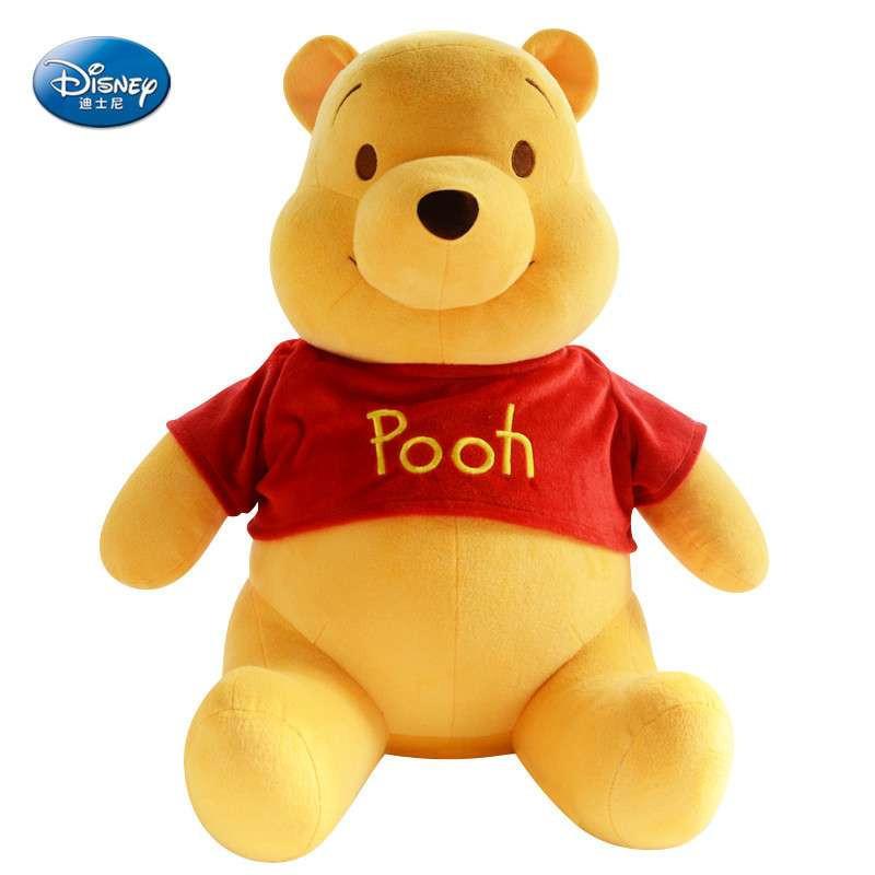 迪士尼正版可爱维尼熊公仔小熊娃娃毛绒玩具创意玩偶生日礼品