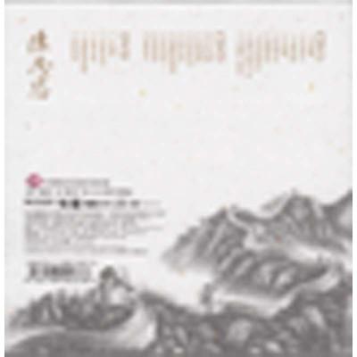 陈思思:中国梦(2cd dvd)