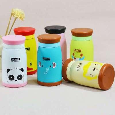 绿盒子 第二代韩版小动物创意大肚杯 不锈钢真空休闲水杯 胖胖杯 保温