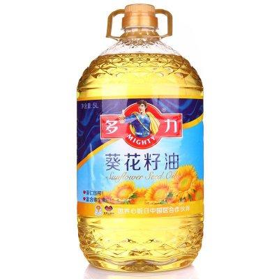 多力 葵花籽油 5L 59.9元包邮