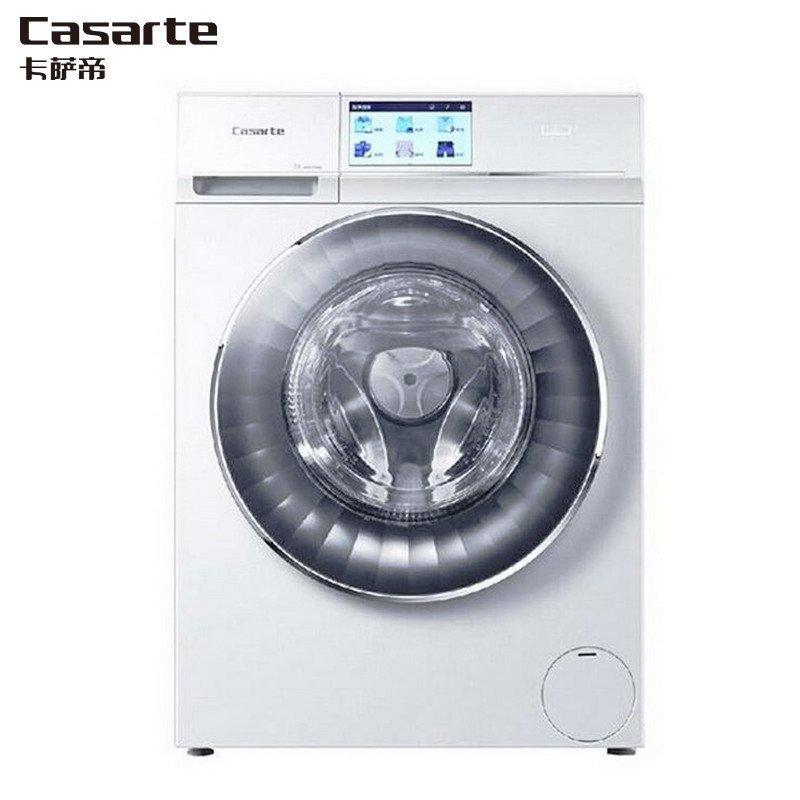 卡萨帝(CASARTE) C1 D85W3 8.5公斤 滚筒洗衣机