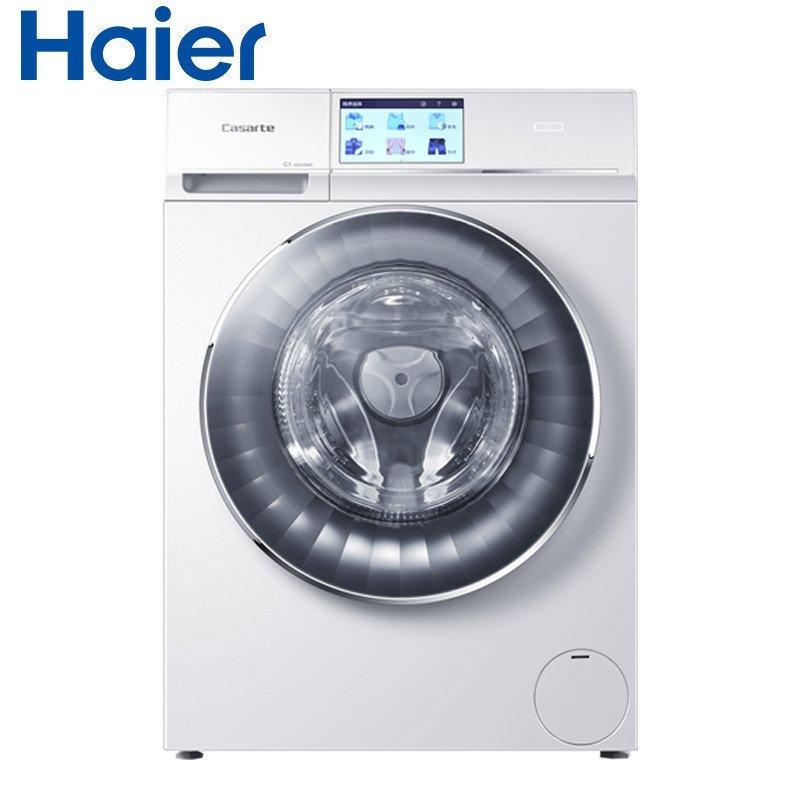 卡萨帝(CASARTE) C1 D75W3 7.5公斤 滚筒洗衣机