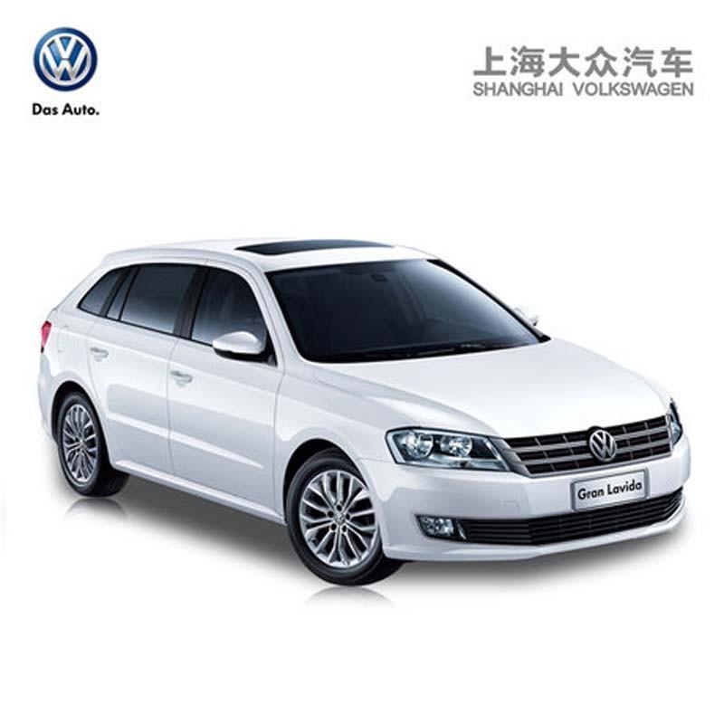 svw 上海大众汽车 朗行 新车定金 购车订金 整车订金 白色