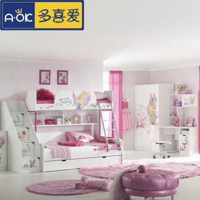 多喜爱儿童家具 组合高低床套房 儿童床双层床 卧室套装 芭比仙子床12