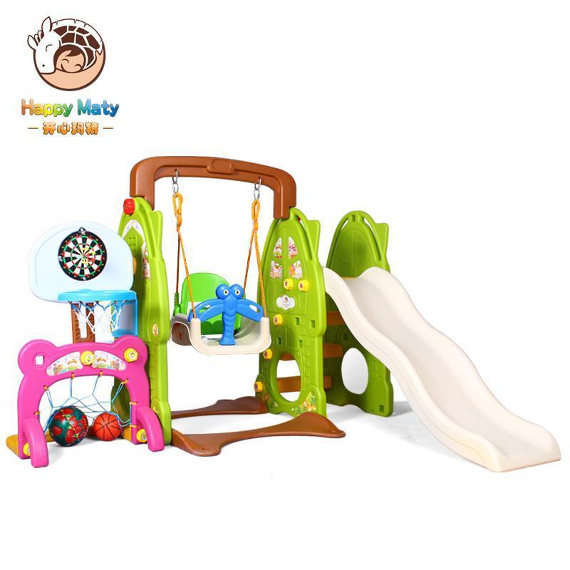 开心玛特 儿童滑滑梯 宝宝滑梯秋千儿童室内滑梯儿童室内秋千儿童玩具