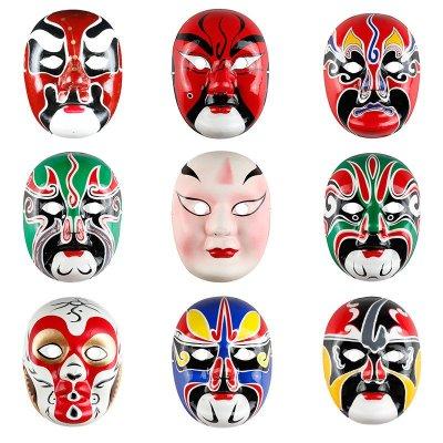 仕彩手绘面具纸浆面具中式面具变脸专用道具京剧脸谱面具成人脸谱