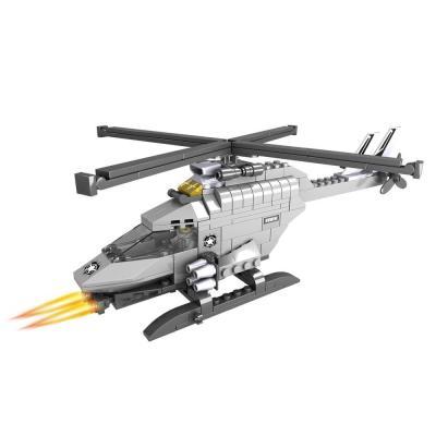 儿童玩具 直升飞机
