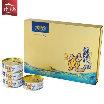 獐子岛】元宝鲍罐头礼盒100g*4/盒 大连特产 生鲜食品 鲍鱼罐头 海鲜