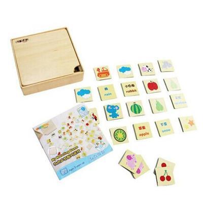 元智儿童早教配对记忆游戏玩具内含动物卡片益智玩具木盒装蒙氏教具 h
